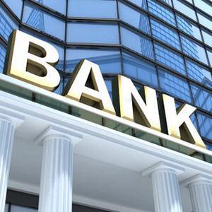 Банки Аскиза