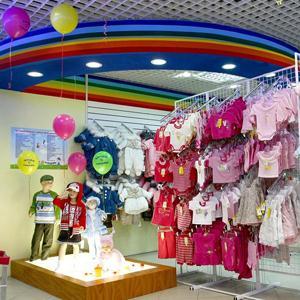 Детские магазины Аскиза