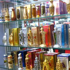 Парфюмерные магазины Аскиза