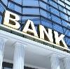 Банки в Аскизе