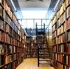 Библиотеки в Аскизе