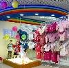Детские магазины в Аскизе