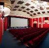Кинотеатры в Аскизе
