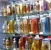 Парфюмерные магазины в Аскизе
