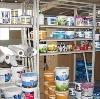 Строительные магазины в Аскизе